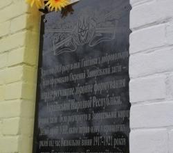 hnativka-10
