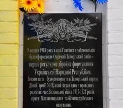hnativka-66