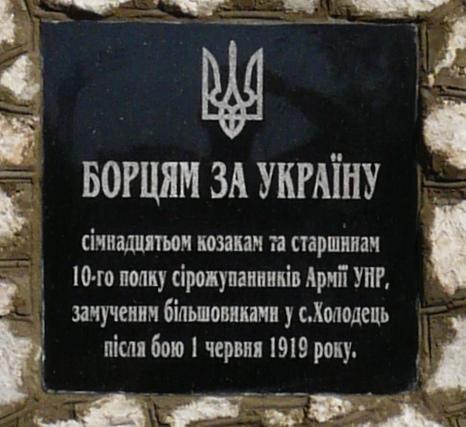 holodec-osv-pam-22