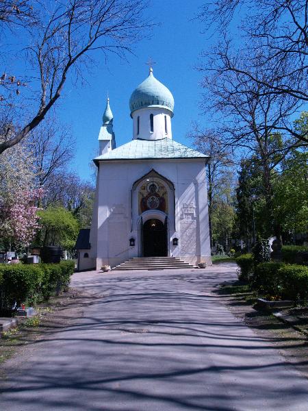 Храм Православної церкви Чехії та Словаччини