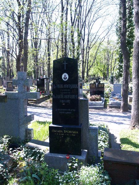 Ольшанське кладовище, частина 2ob, відділ 18, поховання №72.