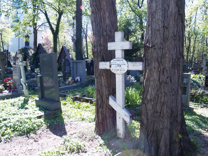 Ольшанське кладовище, частина 2ob, відділ 18, поховання №289.