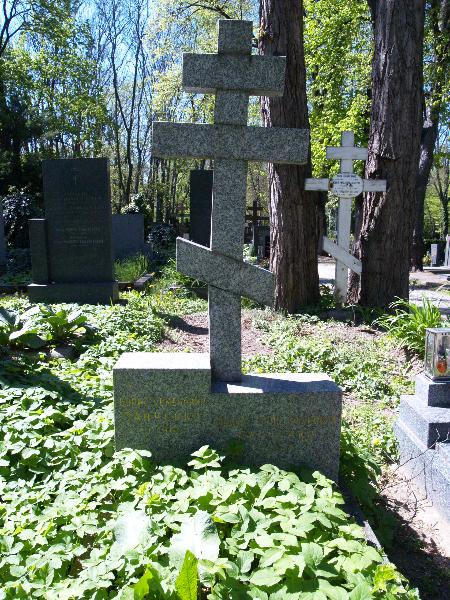 Ольшанське кладовище, частина 2ob, відділ 18, поховання №335uh.