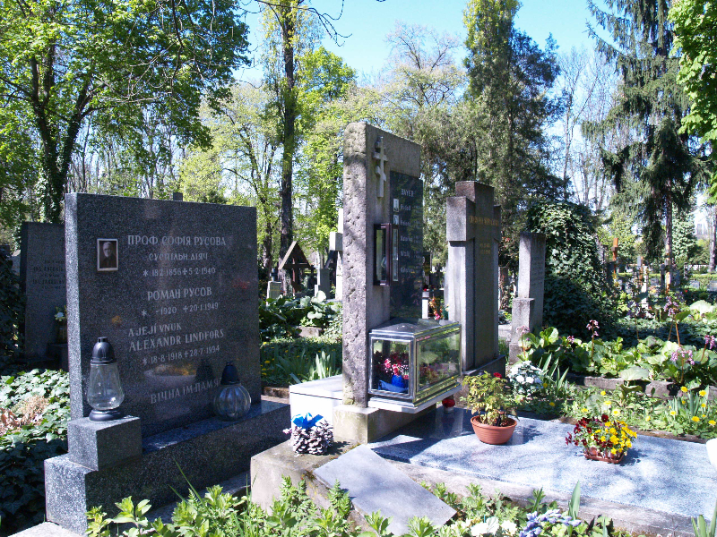 Ольшанське кладовище, частина 2ob, відділ 18, поховання №363.