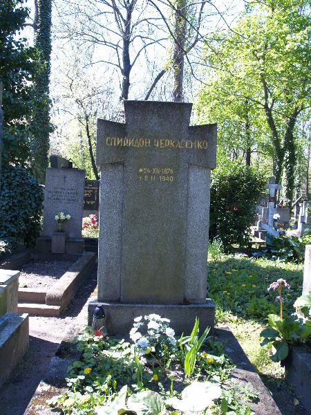Ольшанське кладовище, частина 2ob, відділ 18, поховання №365.