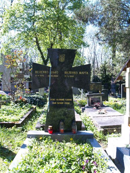 Ольшанське кладовище, частина 2ob, відділ 18, поховання №372.
