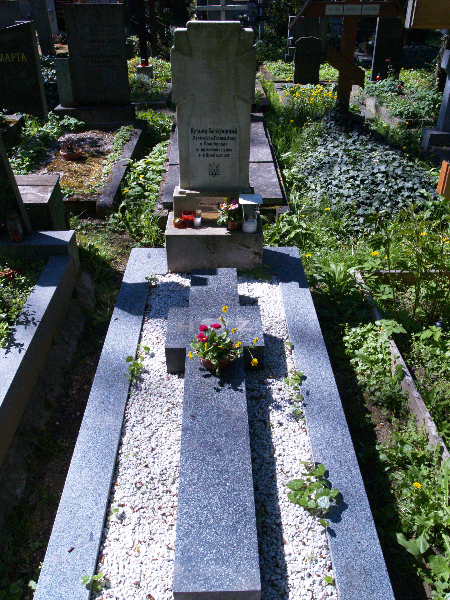 Ольшанське кладовище, частина 2ob, відділ 18, поховання №373.