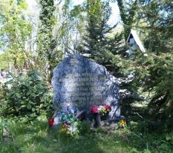 Братська могила невідомих воїнів Білої армії