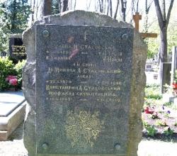 Ольшанське кладовище, частина 2ob, відділ 18, поховання №102.