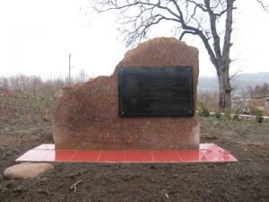 Братія Свято-Миколаївського чоловічого монастиря взяла активну участь у встановленні пам'ятного знаку