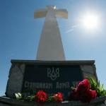 Старшинам Армії УНР уродженцям м. Києва