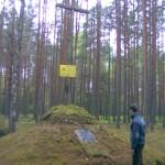 Братська могила воїнів УПА