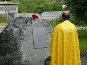 Освячення пам'ятного знаку