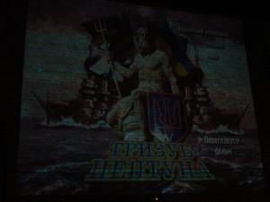 Фільм проектувався на стіну храму