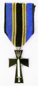 Хрест Симона Петлюри