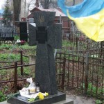 Козацький хрест на могилі Юрія Глушка