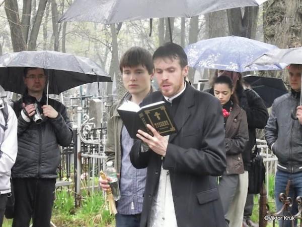 Панотець Володимир