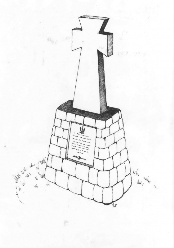 Проект пам'ятника