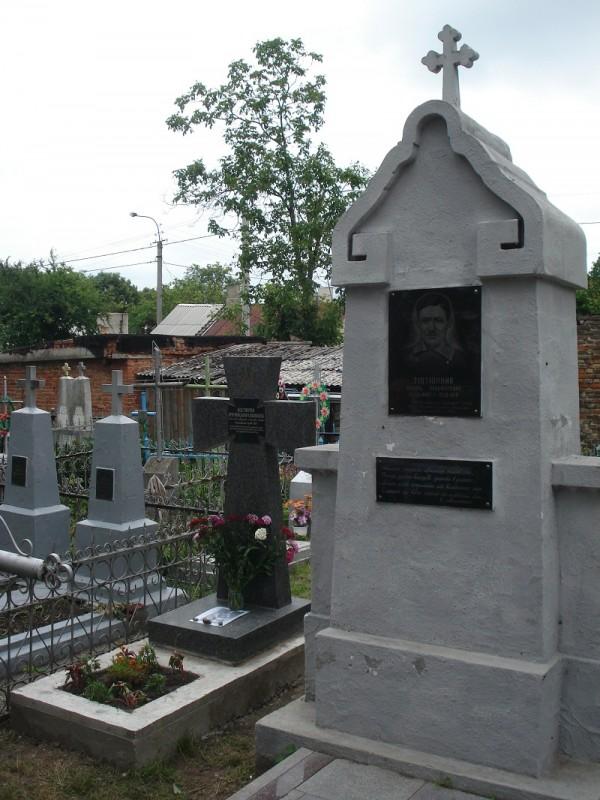 Могила полковника Вротновського-Сивошапки знаходиться поряд із могилою командувача Армією УНР Василя Тютюнника.