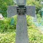 Пам'ятник виготовленого у формі ордену Армії УНР «Хрест Симона Петлюри»