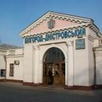 Білгород-Дністровський вокзал