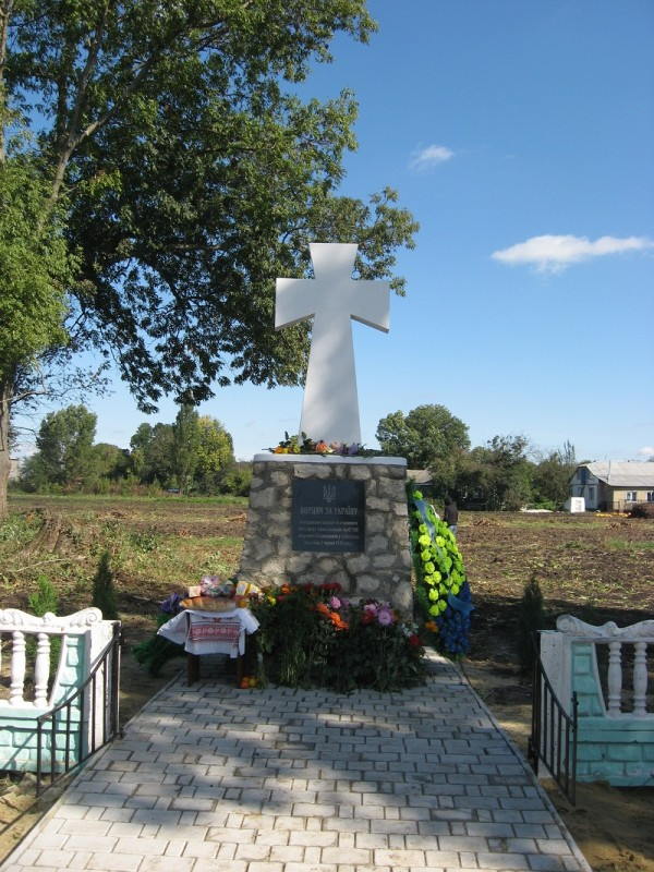 Пам'ятник на могилі 17-х воїнів Армії УНР