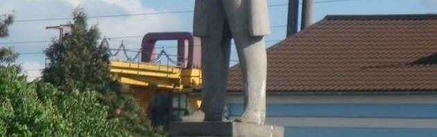 Пам'ятник К. Марксу, м. Деражня