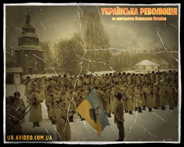 Тепер у Львові