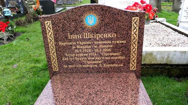 На християнському кладовищі можна зустріти і язичницькі поховання
