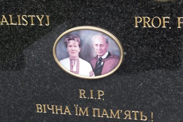 Дружина в українському народному строї