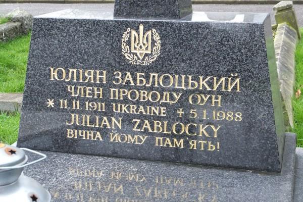 Юліян Заболоцький, багатолітній політв'язень, чільний діяч Українбанку