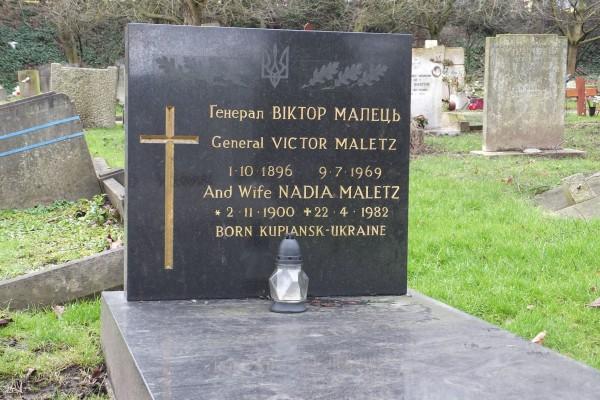 Могила полковника (генерал-хорунжого на еміграції) Армії УНР В. Мальця