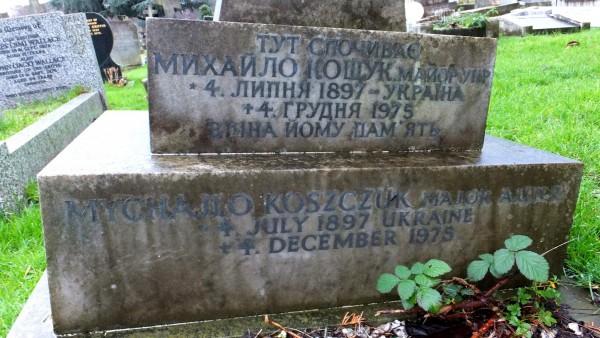 М. Кощук, сотник Армії УНР (майор на еміграції)