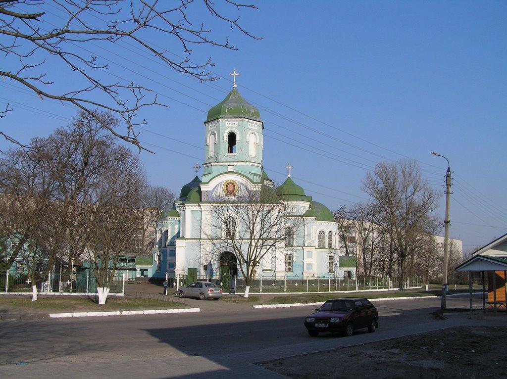 Свято-Успенський собор УПЦ МП