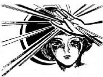 """Ілюстрація до статті про Марію Скубову, журнал """"Наше Життя""""."""