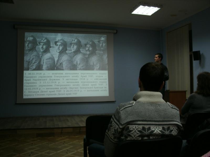 Лекція про М. Безручка