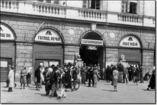 Будівля Львівської Ратуші у часи німецької окупації
