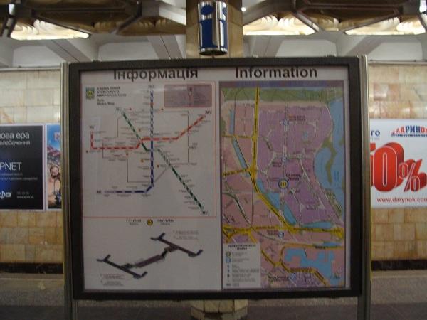 Інформаційний стенд у Київському метрополітені