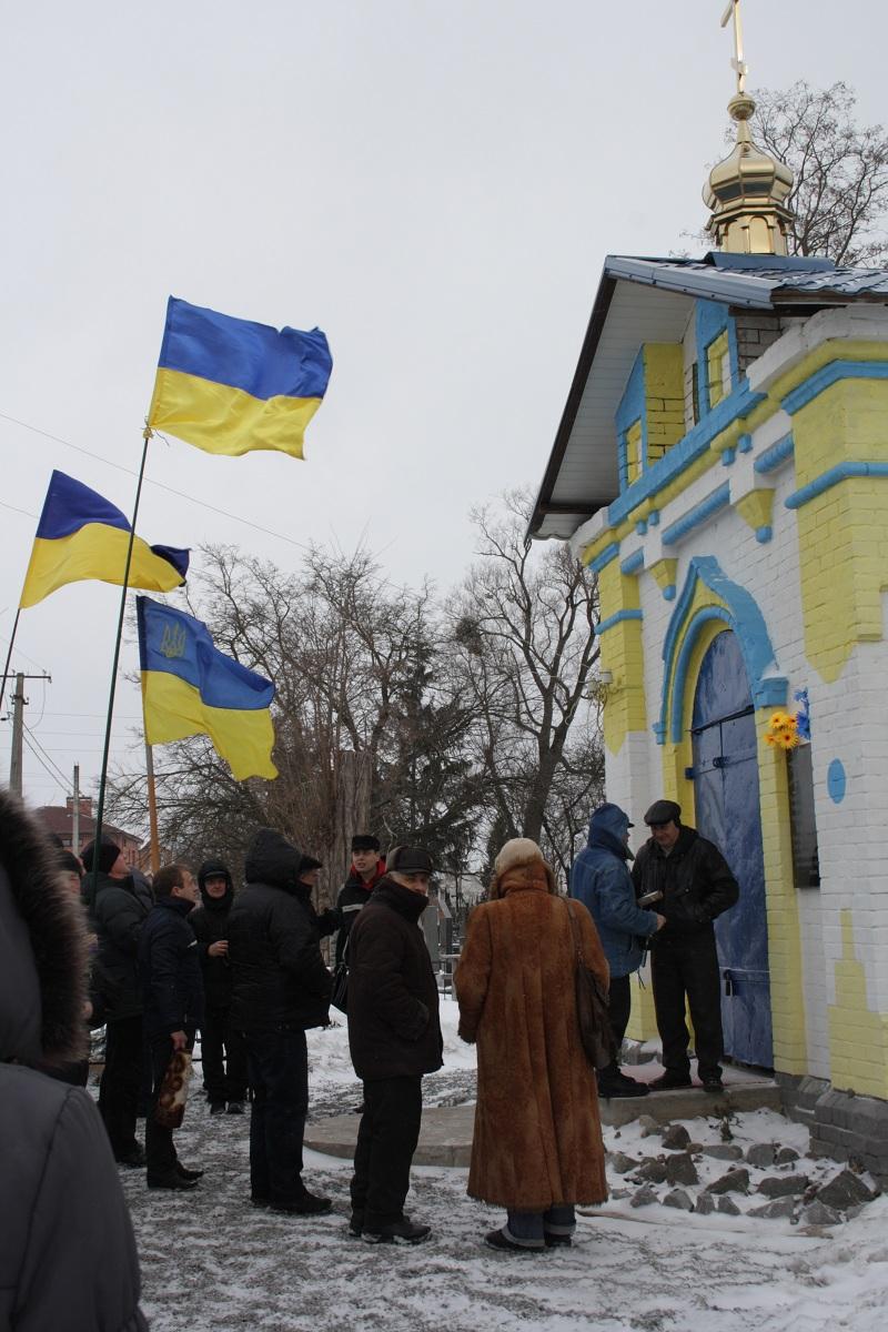 Пам'ятна дошка на честь Окремого Запорізького загону Армії УНР