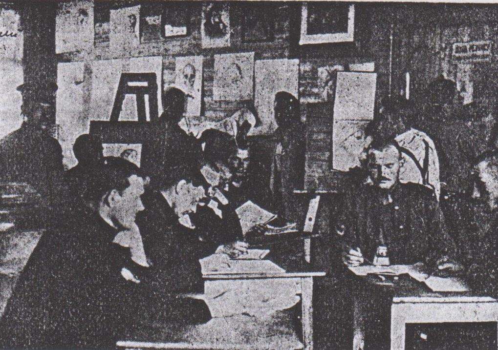 Український табор у Вецлярі. Кімната рисовання.