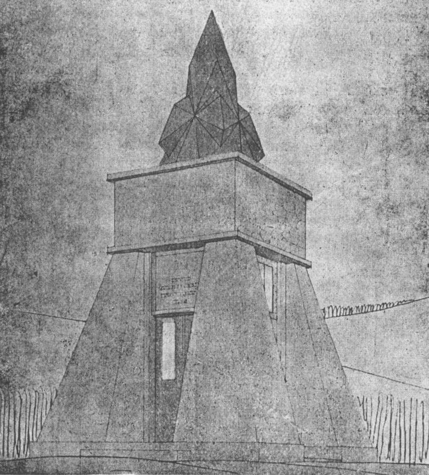 Проєкт цвинтарної каплиці на горі Маківці. Проєктував інж. Грицай