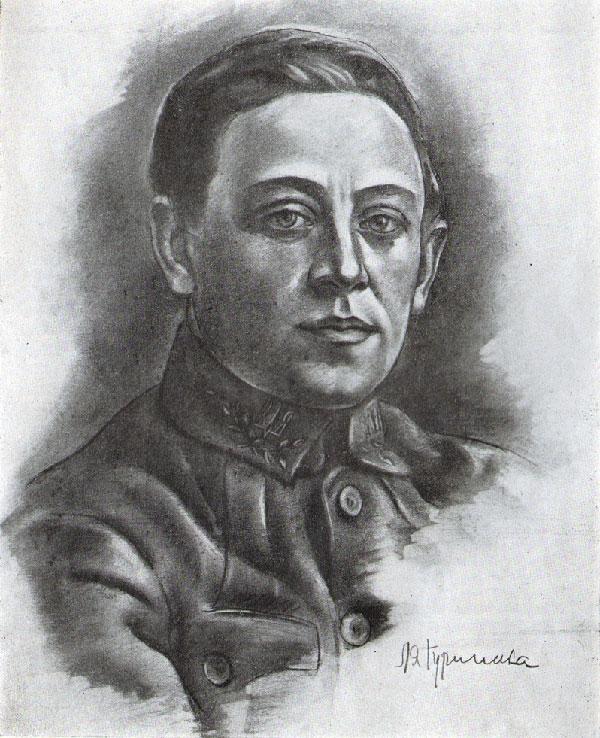 Головний Отаман Армії УНР С. Петлюра