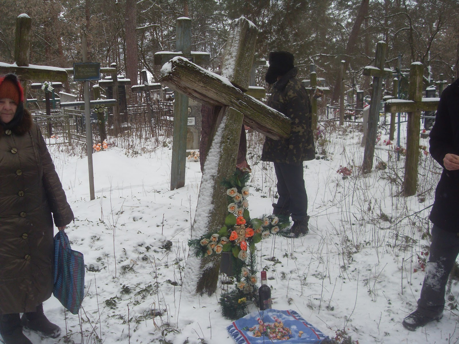 Невідома могила