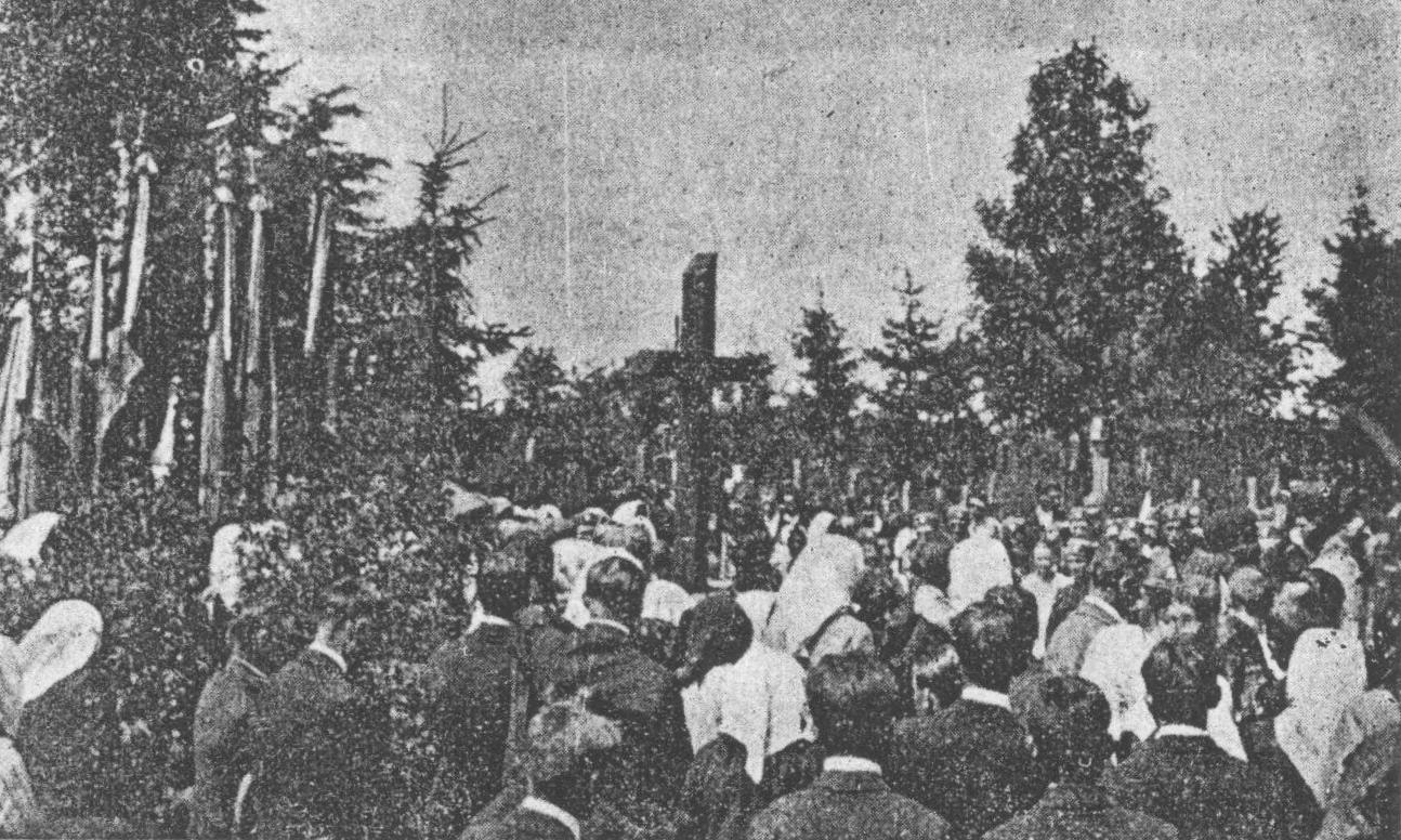 Панахида на стрілецькій могилі в Борщовичах