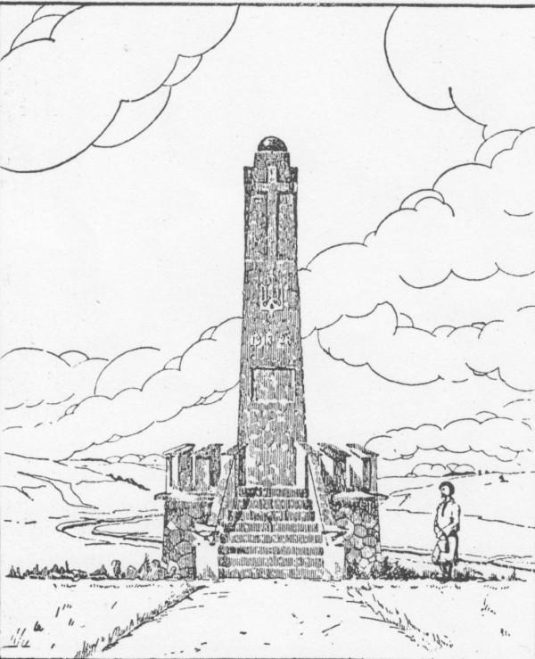 Памятник поляглим Чортківщини.