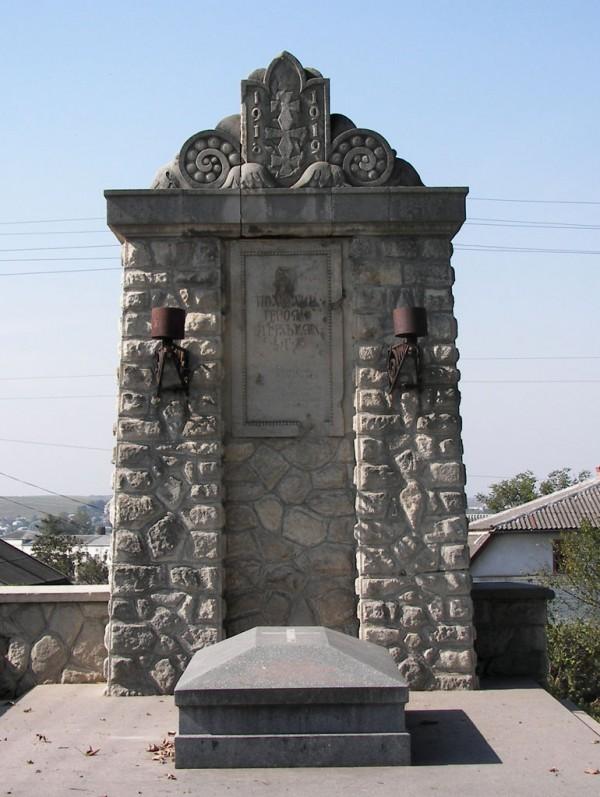 Сучасний вигляд пам'ятника