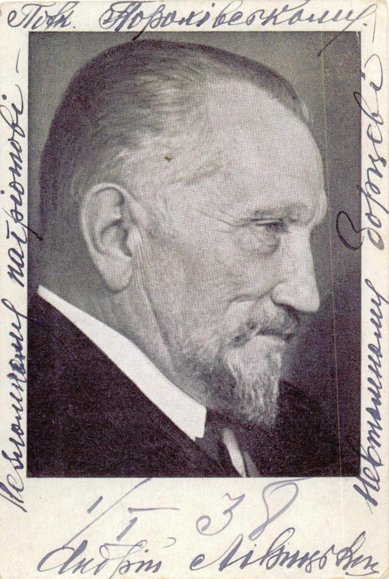 Андрій Лівицький, Президент УНР в екзилі (1926–1954).