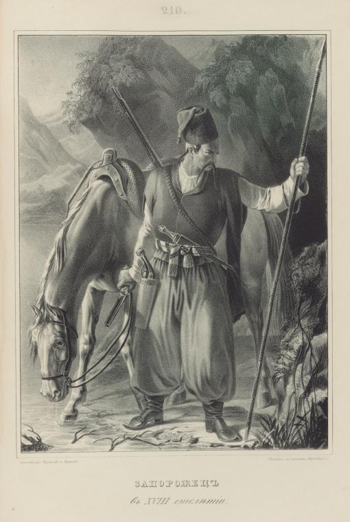 Український козак початку XVIII