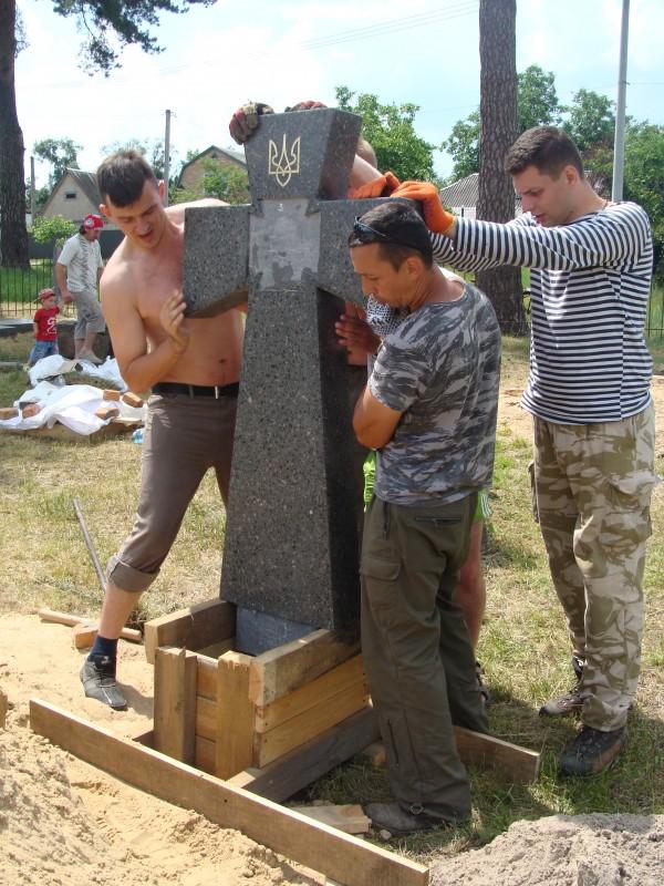 Встановлення хреста