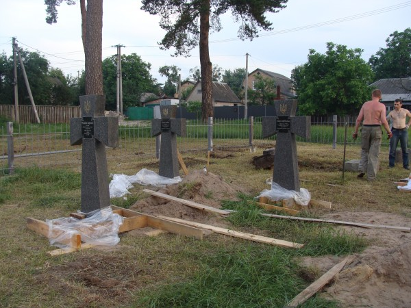 Ліва ділянка комплексу поховань